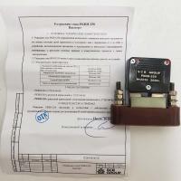 Разрядник вентильный РКВН-250 - фото №1
