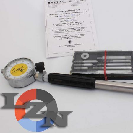 Нутромер НИ-100-250.1000-0,01 кл.2 - фото №2
