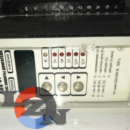 Реле защиты электродвигателя РДЦ-01-053 - фото №4