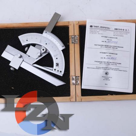 Угломер с нониусом тип 2-2 (УН-127) - фото №1